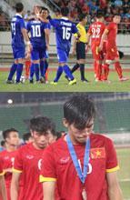 ประมวลภาพ ไทยถล่มเวียดนาม 6-0 ซิวแชมป์อาเซียนยู19