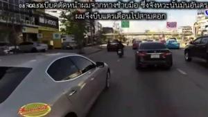 ชาวเน็ตแชร์คลิป รถหรูขับปาดหน้า-เบียดซ้ายขวายังกับขี่มอเตอร์ไซค์