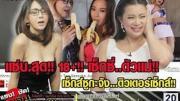 แซ่บสุด! ฉบับ18+ กับเซ็กซี่ไอดอลตัวแม่ เซ็กส์ซูกะจัง