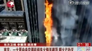 ไฟไหม้ตึกเมืองจีน ลุกลามชั้นล่างขึ้นชั่นบน เป็นภาพสุดระทึก