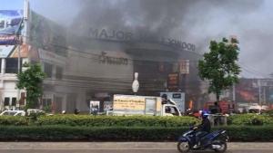 ด่วน! ไฟไหม้ โรงเบียร์ ตะวันแดง ติดกับเมเจอร์พระประแดง