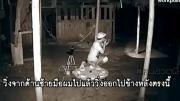 คนอวดผี 25 พฤษภาคม 2559 ล่าท้าผี สุสานซ่อนศพ จ.นครปฐม