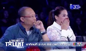 ตัวอย่างรายการ Thailand's Got Talent 6  อาทิตย์ที่ 3 ก.ค. 59