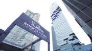 งานแสดง ไลท์ โชว์ มหานคร ตึกที่สูงที่สุดในประเทศไทย