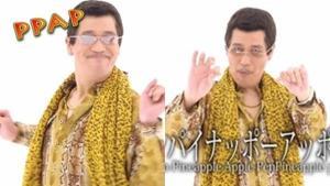 ขำท้องแตก! เพลงญี่ปุ่นสุดฮา PPAP จับแอปเปิล-สับปะรด-ปากกา ชนกันวุ่น
