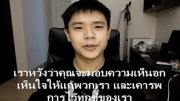 หนุ่มไทยอัดคลิปแจงฝรั่ง หลังมีข่าวเที่ยวไทยช่วงนี้ไม่สนุก