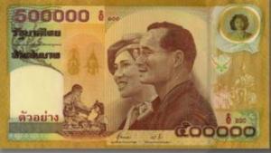 ธนบัตรที่ระลึกปี 43 ราคาครึ่งล้าน แพงที่สุดเท่าที่เคยมีมา