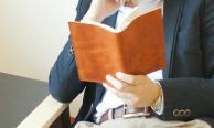 ทำไมคนญี่ปุ่นต้องห่อปกหนังสือ? มาไขข้อสงสัยกันเถอะ