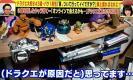 ชีวิตมันเศร้า! ชายญี่ปุ่นครอบครัวพังเพราะเกม Dragon Quest