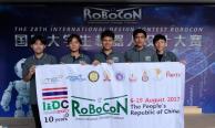 เด็กไทยสร้างชื่อ! คว้ารองแชมป์สร้างหุ่นโลกประเทศจีน