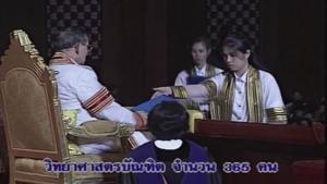 ย้อนชม บัณฑิตชุดสุดท้ายของจุฬาฯ ที่รับปริญญาจากในหลวง รัชกาลที่ 9
