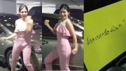 สาวเซ็ง เจอรถจอดขวางไม่ปลดเบรคมือ แปะกระดาษรอบคัน ก่อนเต้น ปานามา แก้เครียด