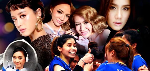 10 ผู้หญิงทรงอิทธิพลของไทยปี 2015